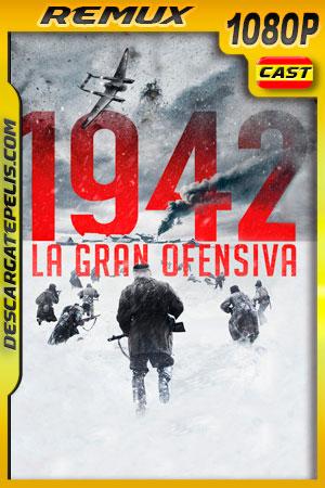1942: La gran ofensiva (2019) 1080p Remux