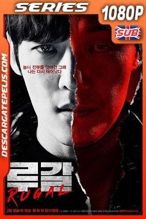 Rugal (2020) 1080p WEB-DL Coreano