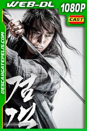 El Guardián de Acero (2020) 1080p WEB-DL Castellano