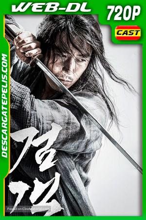 El Guardián de Acero (2020) 720p WEB-DL Castellano