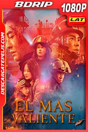 El más valiente (2019) 1080p BDRip Latino