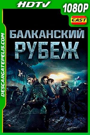 Heroes de Guerra (2019) 1080p HDTV Castellano