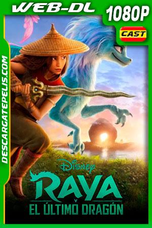 Raya y el último dragón (2021) 1080p WEB-DL Castellano