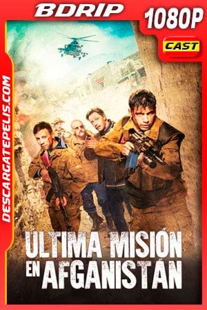 Última misión en Afganistán (2019) 1080p BDRip