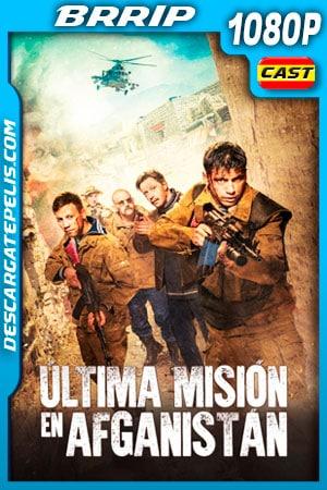 Última misión en Afganistán (2019) 1080p BRRip