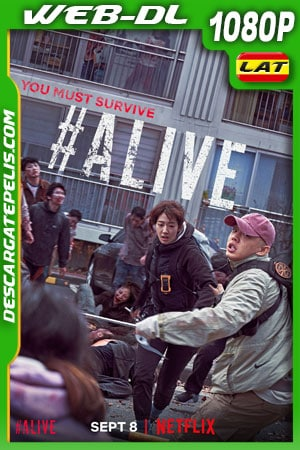 #Vivo (2020) HD 1080p WEB-DL Latino – Ingles – Coreano